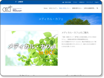 http://ochanomizu.cc/mcafe/