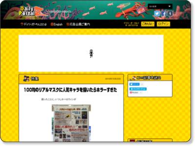 http://portal.nifty.com/kiji/161020197861_2.htm
