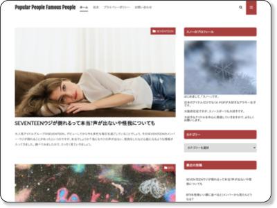 http://www.avatargames.jp/