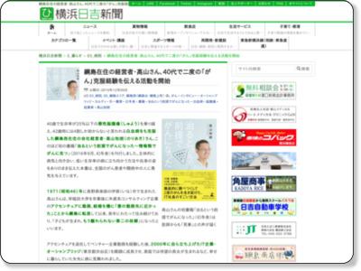 http://hiyosi.net/2016/12/06/noriaki_takayama/