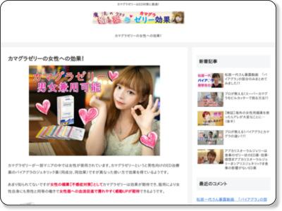 http://www.i-fix.biz/fs/iphone/c/kaisetu-iphone6-battery-1