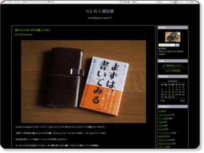 http://blog.goo.ne.jp/tenra77/e/0c075e56f271eb0e3265df7631b2aeb5