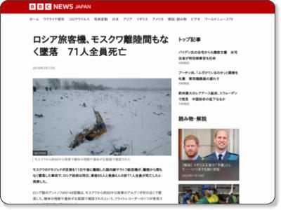 http://www.bbc.com/japanese/43027651