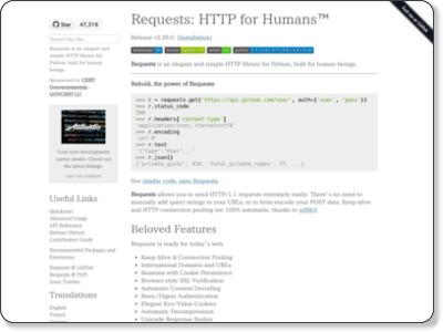 http://docs.python-requests.org/en/master/