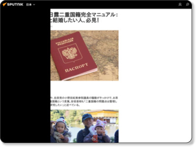 https://jp.sputniknews.com/opinion/201610152904081/