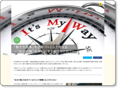 https://wao-koishikawa.com/reports.php?rid=43&page=1&fbclid=IwAR3R-NOio_Gc6aIXgvneQl6rSmQsxhyNGwnceNqNvYVSO2aLvOHdRY9Mdpg
