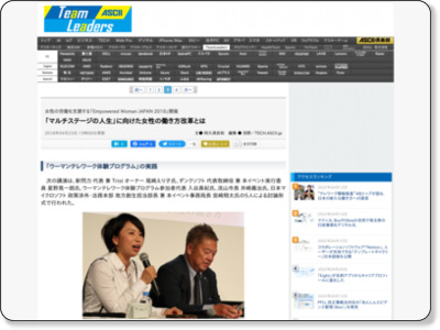 http://ascii.jp/elem/000/001/667/1667698/index-3.html