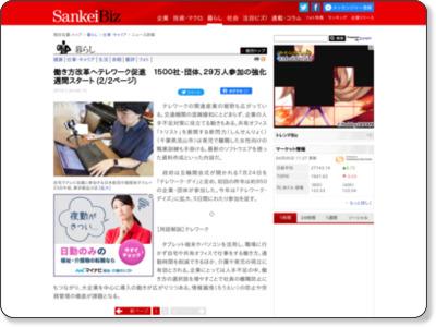 https://www.sankeibiz.jp/econome/news/180724/ecd1807240500001-n2.htm