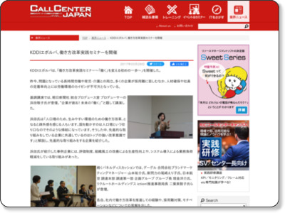 https://callcenter-japan.com/news_topics/2839.html