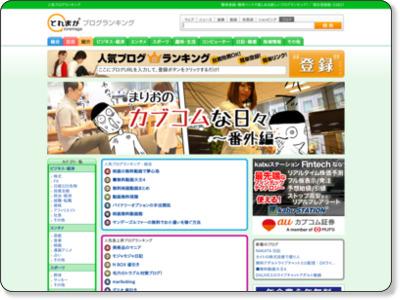 http://blogrank.toremaga.com/