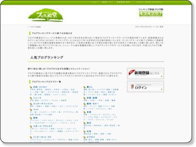 http://www.dendou.jp/