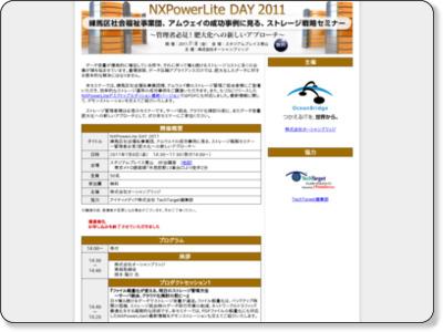 https://itmedia.smartseminar.jp/public/seminar/view/279