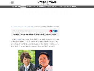http://www.oricon.co.jp/news/movie/2021337/full/