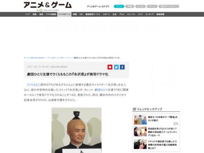 http://www.oricon.co.jp/news/movie/2022596/full/