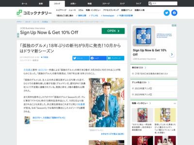 http://natalie.mu/comic/news/158010