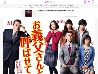 http://www.ktv.jp/otosan/index.html