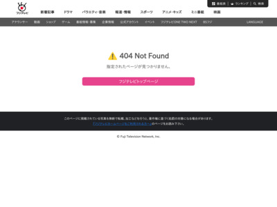 http://www.fujitv.co.jp/yamadamajo/index.html
