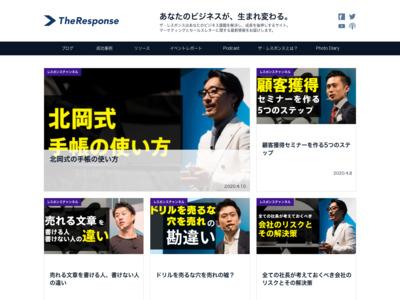 ダン・ケネディの日本オフィシャルブログのWordPress(ワードプレス)活用事例