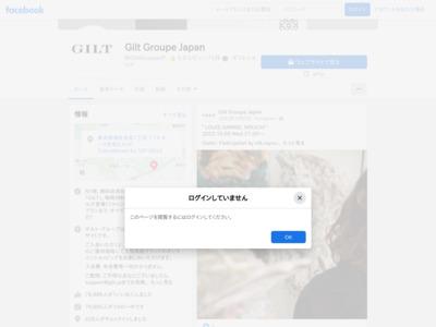 Gilt Groupe JapanのFacebookページのウェルカム・タブ・ページ