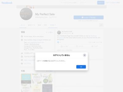 My Perfect SaleのFacebookページのウェルカム・タブ・ページ