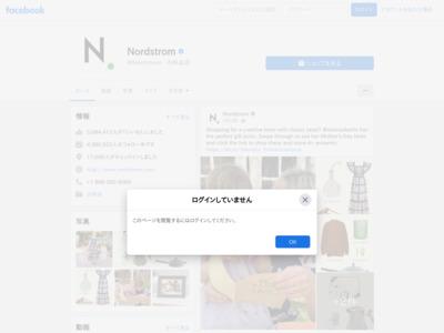 NordstromのFacebookページのウェルカム・タブ・ページ