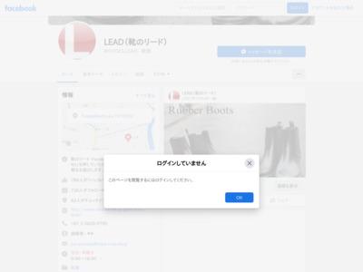 LEAD(靴のリード)のFacebookの商品販売ページ