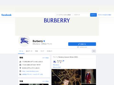 Burberry(バーバリー)のFacebookページのウェルカム・タブ・ページ
