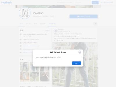 メンズファッション通販CAMBIOのFacebookページのウェルカム・タブ・ページ