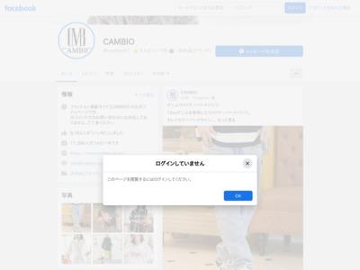 メンズファッション通販CAMBIOのFacebookの商品販売ページ