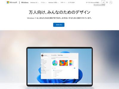 Windows Live スペース(ウィンドウズ ライブ スペース)のWordPress(ワードプレス)活用事例