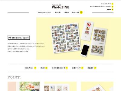 SLIMタイプ|「PhotoZINE(フォトジン)」でアルバム・作品集作り|フジフイルムのフォトブック