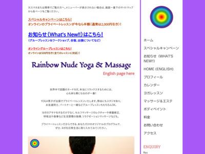 Rainbow Nude Yoga & Massage