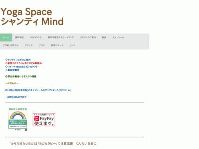 Yoga Space シャンティ Mind 小茂根