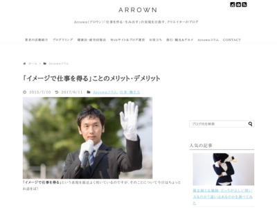 https://arrown-blog.com/get-works-by-image/