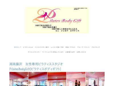 Pilates Body Gift