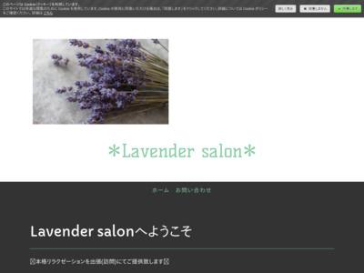 Lavender salon【男女OK】【新型コロナウイルス対策店】