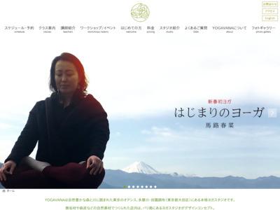 YOGAVANA yoga studio & yogi cafe