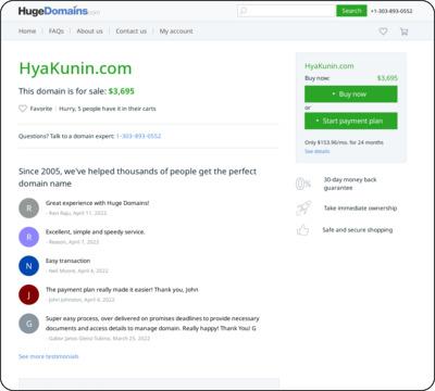 http://www.hyakunin.com/pepa-kura/