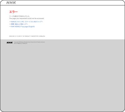 http://www.nhk.or.jp/school/sugoize/