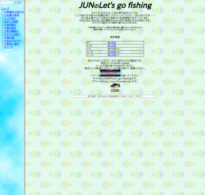 JUNのLet's go fishing