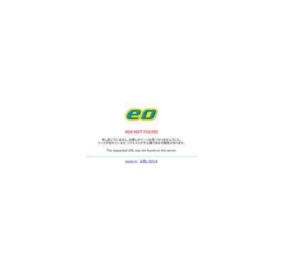 海釣太郎のとっとパーク攻略サイト