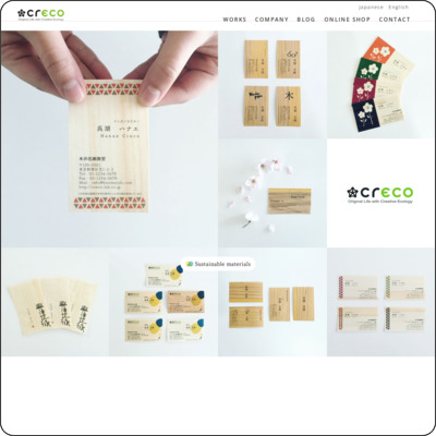 https://creco-lab.co.jp/product/card.html