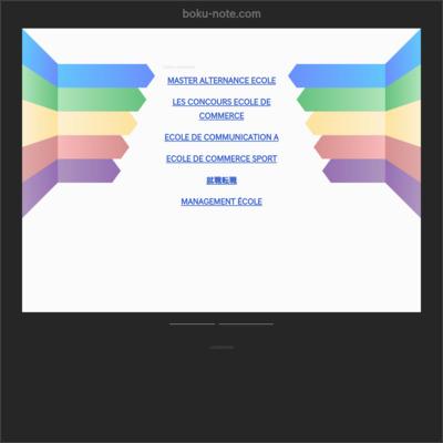 株式会社 ブルボンコーヒー