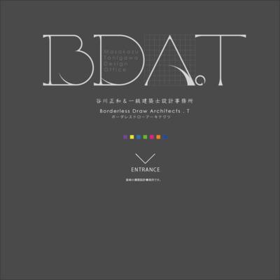 BDA.T(ボーダレスドローアーキテクツ)