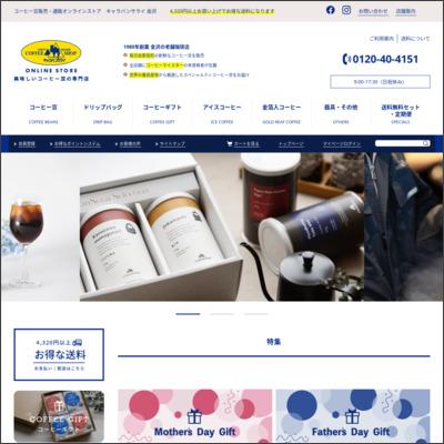 キャラバンサライ 小松幸町店