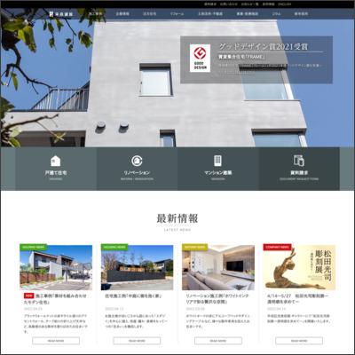 株式会社 平成建設 日野支店