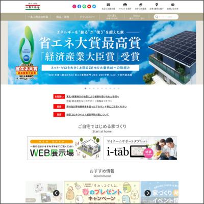 株式会社一条工務店 福岡香椎浜展示場