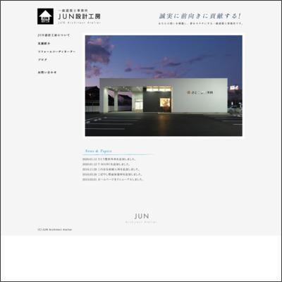 JUN設計工房