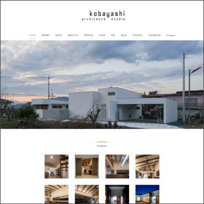 小林建築設計事務所