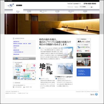 前田建設株式会社